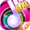 节奏大师app