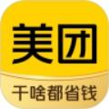 美团app官方安装免费