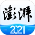 澎湃新闻安卓最新版
