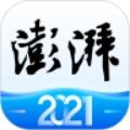 澎湃新闻手机app官方版免费安装