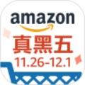 亚马逊app