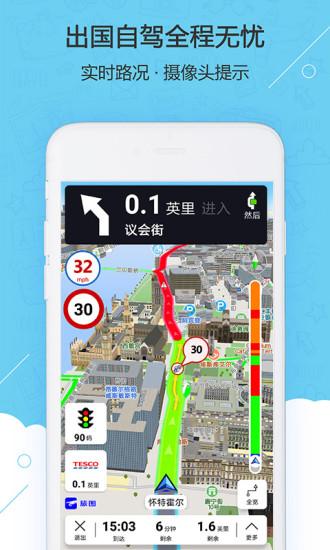 旅图app截图2