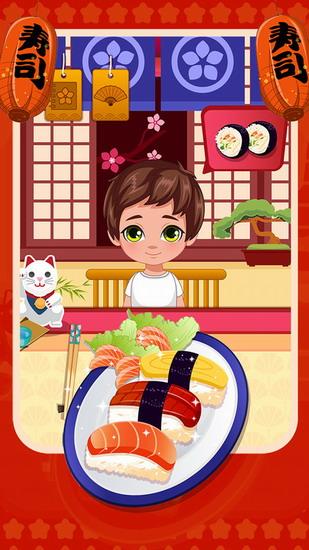 美味寿司餐厅无限金币破解版截图2