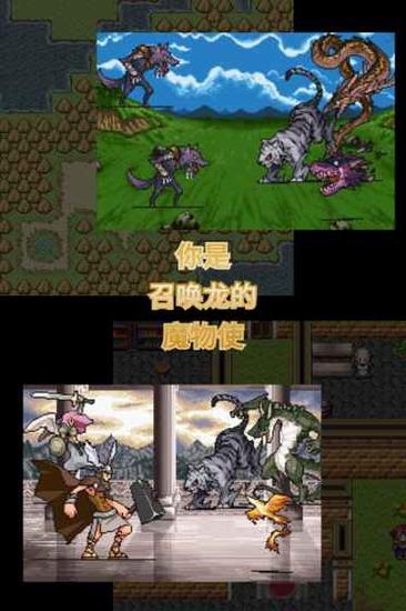 召唤者手游版截图2