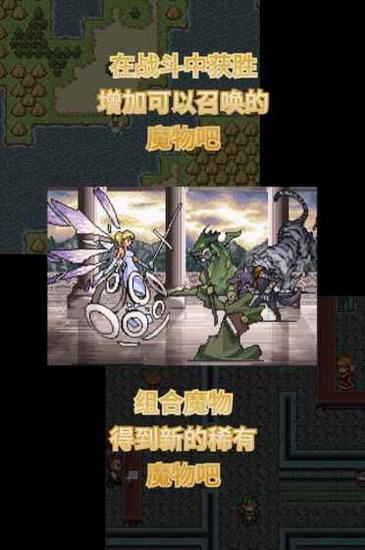 召唤者手游版截图1