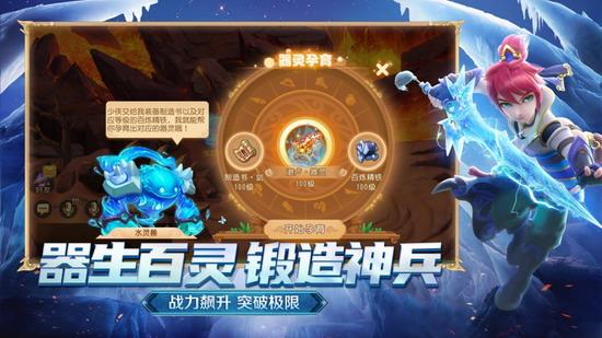 梦幻西游手游版截图3