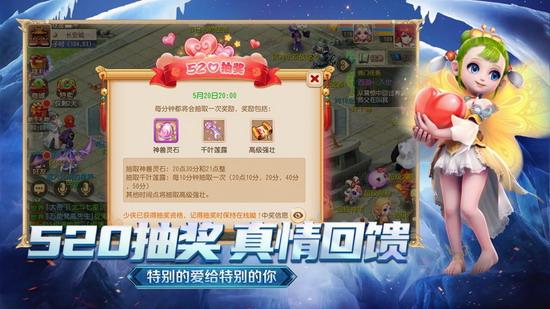 梦幻西游手游版截图1