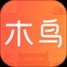 木鸟民宿app下载
