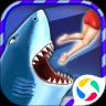 饥饿鲨进化无限钻石版